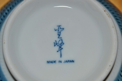 It looks like China but this says it was made in Japan.